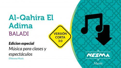 Al Qahira El Adima Thumbnail
